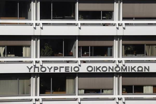 Επιστρεπτέα Προκαταβολή: Νέα παράταση για όλους τους κύκλους | tovima.gr