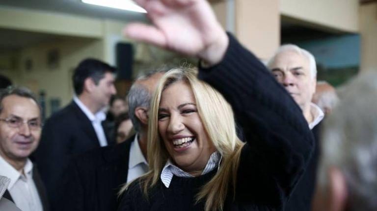 Η ευκαιρία της Κεντροαριστεράς | tovima.gr