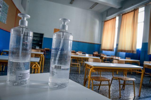 Γώγος: SOS για σχολεία, πανεπιστήμια – Τα πράγματα μπορεί να πάρουν άλλη τροπή από Σεπτέμβριο | tovima.gr