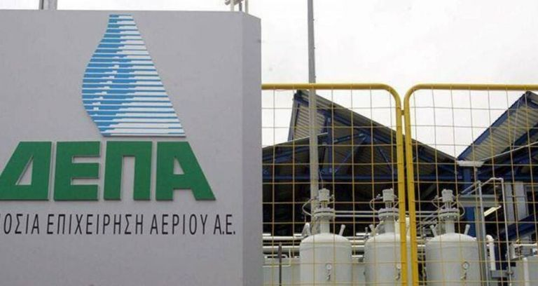 Two binding offers for acquisition of DEPA Infrastructure SA   tovima.gr