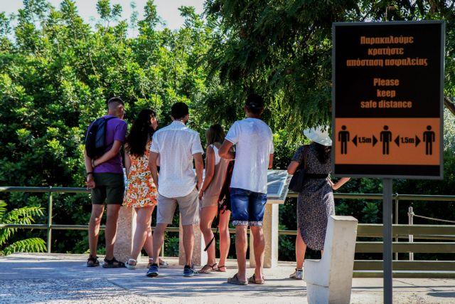 «Χαστούκι» από Γερμανία: Συστήνει την αποφυγή ταξιδιών στην Ελλάδα | tovima.gr