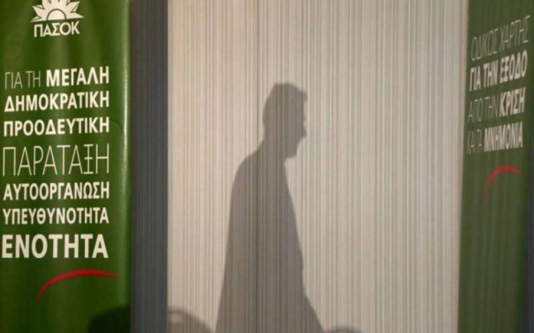 Η δημοκρατική παράταξη σε κίνηση | tovima.gr