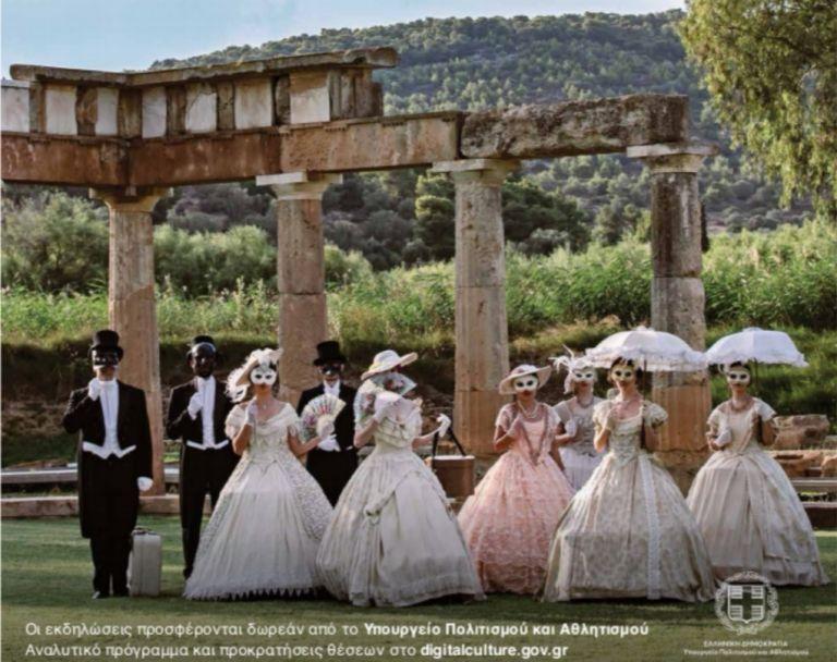 «Όλη η Ελλάδα ένας Πολιτισμός» με δωρεάν παραστάσεις σε όλη την Ελλάδα   tovima.gr