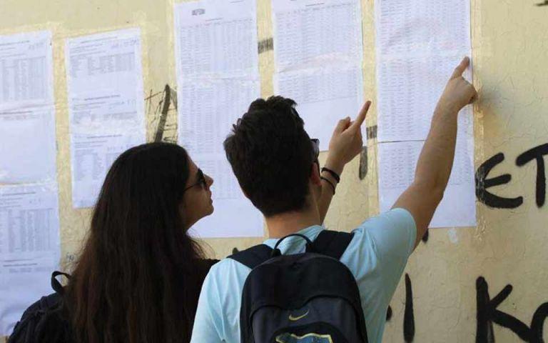 Πανελλαδικές 2021 : Ανακοινώθηκε η Ελάχιστη Βάση Εισαγωγής ανά τμήμα | tovima.gr