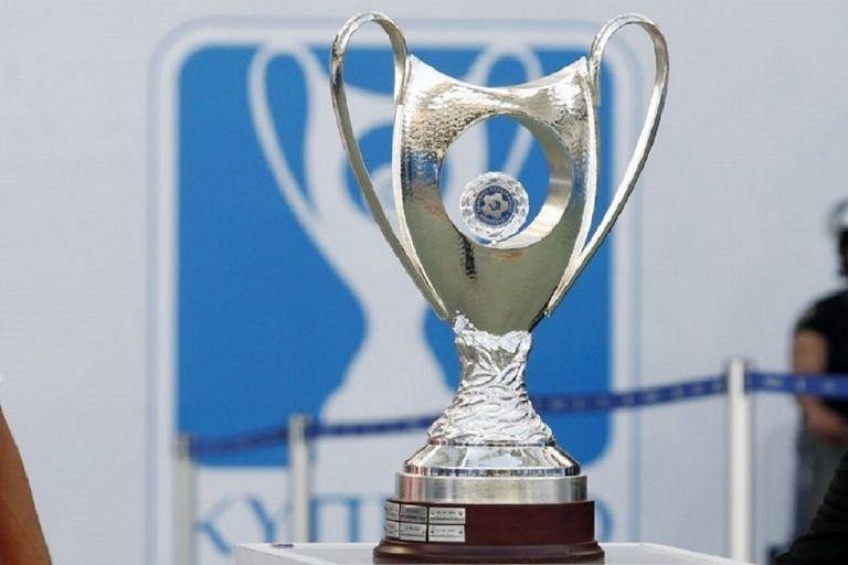 Κύπελλο Ελλάδας: Πότε μπαίνουν Ολυμπιακός, ΑΕΚ, Άρης και ΠΑΟΚ – Πού θα γίνει ο τελικός   tovima.gr
