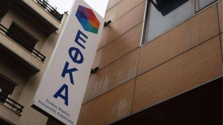 Περιμένοντας τον ΕΦΚΑ | tovima.gr