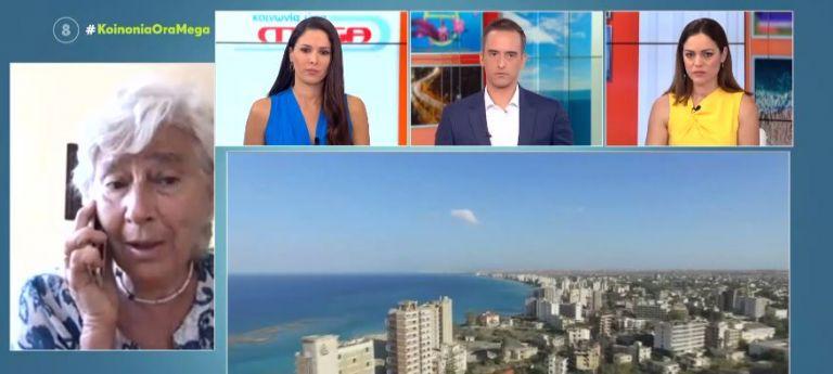 Κύπρος: Αμμοχωστιανή μιλά με πόνο ψυχής για την τουρκική εισβολή και την επίσκεψη Ερντογάν | tovima.gr