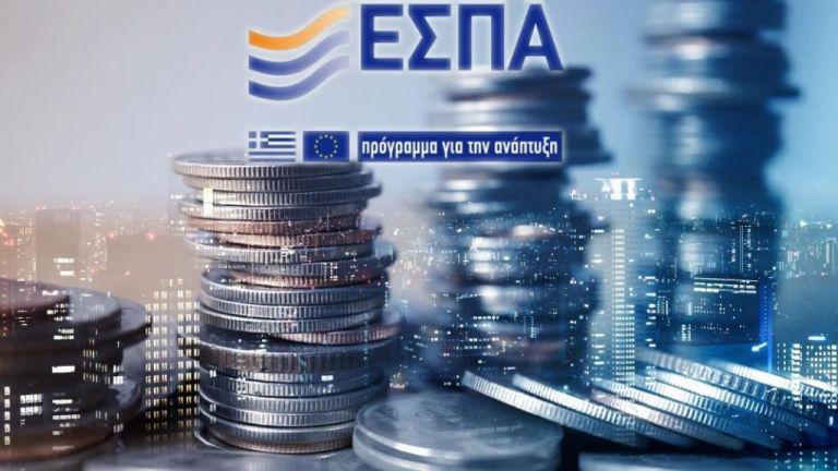 ΕΣΠΑ: Με ποια έργα θα ξεκινήσει από τον Νοέμβριο – Οι πρώτες δράσεις | tovima.gr