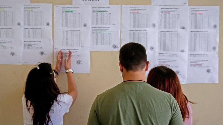 Πανελλαδικές 2021: Υποψήφιος που αρίστευσε δεν περνάει στη σχολή που θέλει   tovima.gr