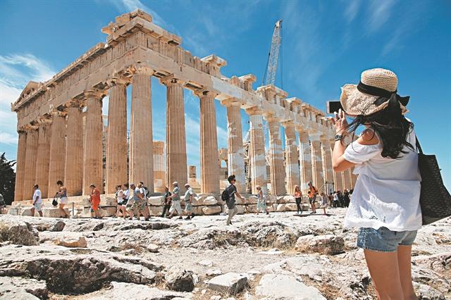 Τουρισμός στο… παρελθόν : Από τα Σάκρι Μόντι στον Παρθενώνα   tovima.gr