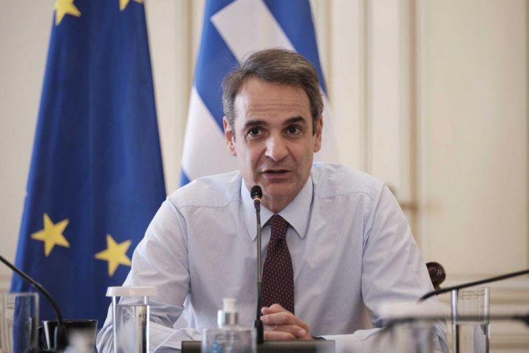 PM Mitsotakis speaks on the phone with Iraqi counterpart Mustafa Al-Kadhimi   tovima.gr