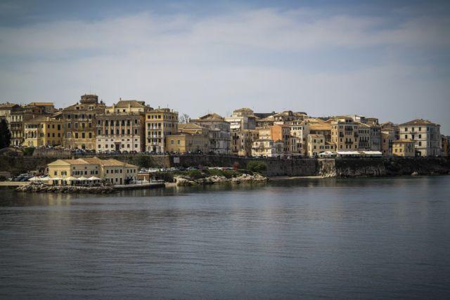 Alltours promotes Corfu on the German market | tovima.gr