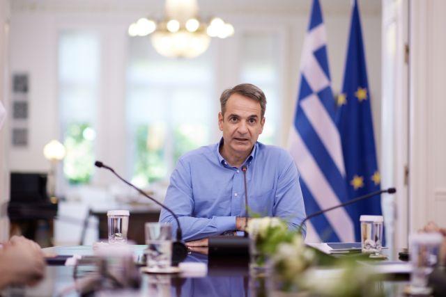 Μητσοτάκης για εμβολιασμό: Κλείσε και εσύ το δικό σου ραντεβού   tovima.gr