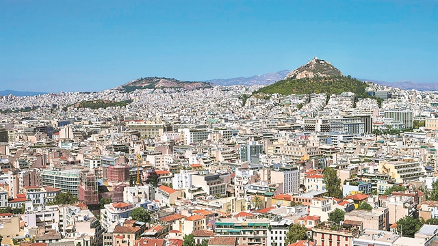 Ρύθμιση χρεών: Ενεργοποιήθηκε η πλατφόρμα για την 1η κατοικία | tovima.gr