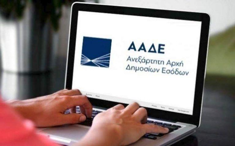 ΑΑΔΕ: Εξαρθρώθηκε κύκλωμα με πλαστά τιμολόγια για επιδοτήσεις   tovima.gr