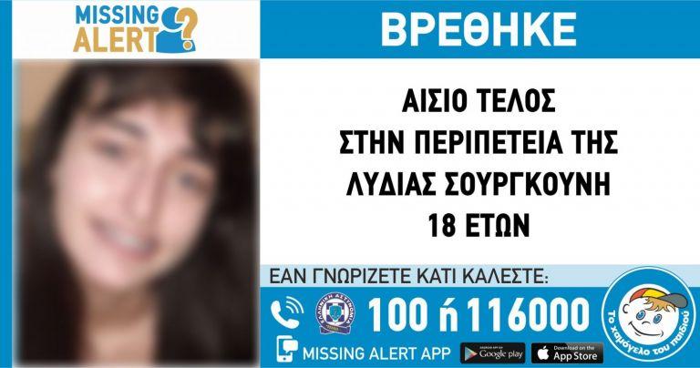 Θεσσαλονίκη: Βρέθηκε η 18χρονη Λυδία   tovima.gr