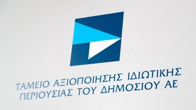 Privatization agency announces total bids of 4.24 mln€ for 4 properties around Greece   tovima.gr