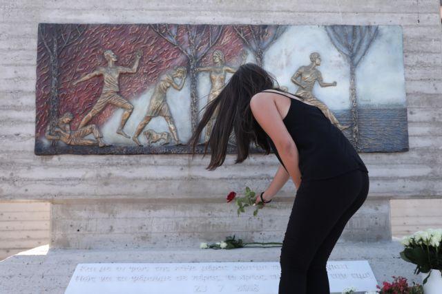MEGA Θέμα: Τραγικές ιστορίες οικογενειών που ξεκληρίστηκαν στο Μάτι   tovima.gr
