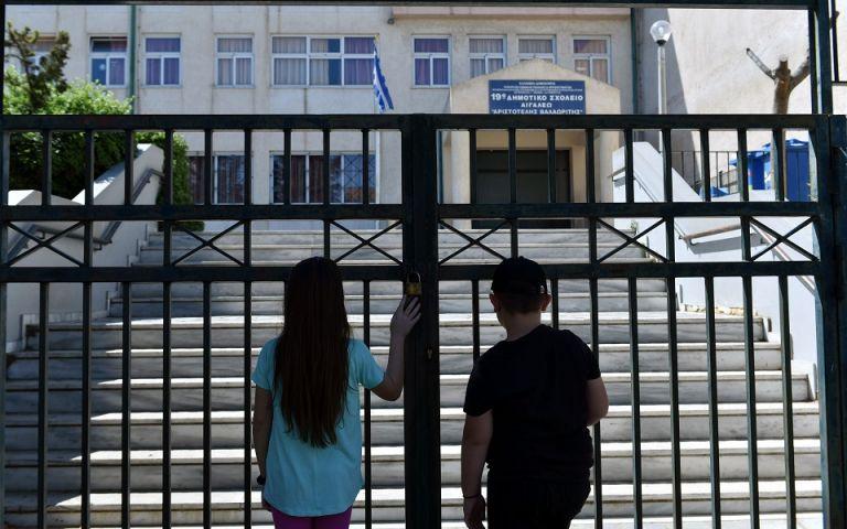 Κορωνοϊός: Τι έδειξε η πρώτη μελέτη για τις επιπτώσεις του κλειστού σχολείου στους μαθητές | tovima.gr