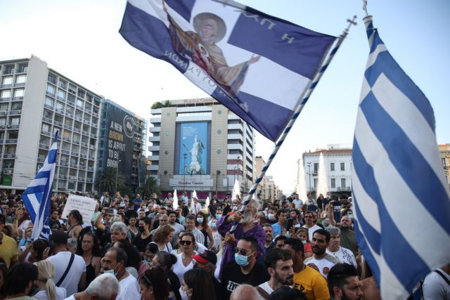 Kινητοποιήσεις αντιεμβολιαστών σε Αθήνα και Θεσσαλονίκη   tovima.gr