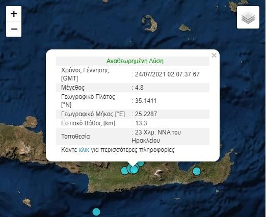 Σεισμός 4,8 Ρίχτερ ταρακούνησε τα ξημερώματα την Κρήτη   tovima.gr