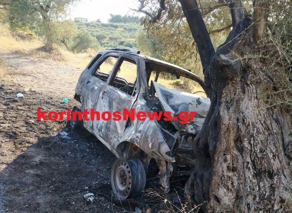 Κορινθία: Ιερέας ο οδηγός που απανθρακώθηκε – Επέστρεφε από βάφτιση   tovima.gr