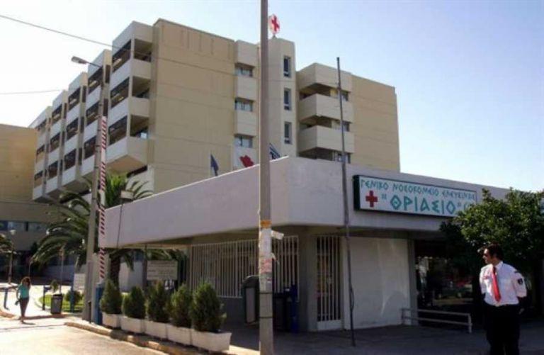 Κορωνοϊός: Νεκρή 31χρονη στο Θριάσιο – Δεν είχε εμβολιαστεί   tovima.gr