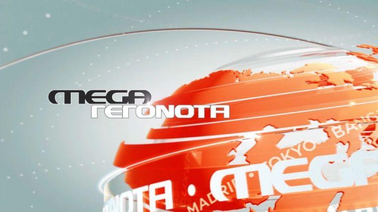 Πρωτιά για το μεσημβρινό δελτίο του MEGA με τη Δώρα Αναγνωστοπούλου | tovima.gr