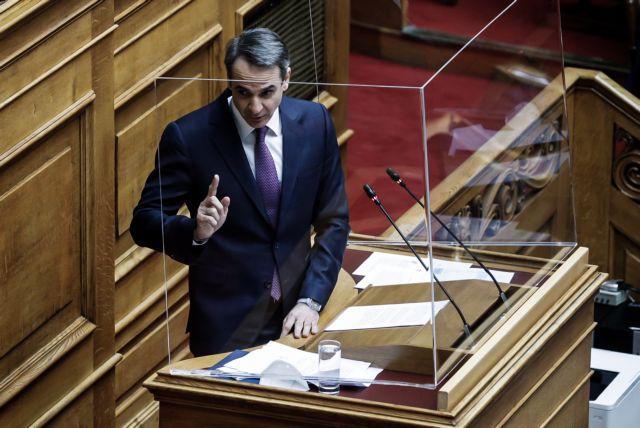 Μητσοτάκης: Επιβεβλημένη απόφαση η ελάχιστη βάση εισαγωγής παρά το πολιτικό κόστος   tovima.gr
