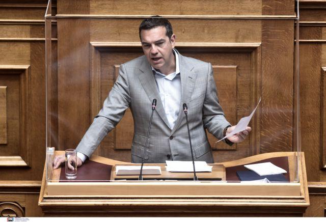 Τσίπρας: Αυτό είναι το πόθεν έσχες του αρχηγού της Αξιωματικής Αντιπολίτευσης | tovima.gr