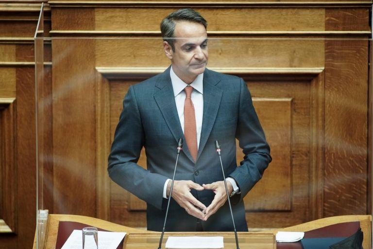 Μητσοτάκης: Αυτό είναι το πόθεν έσχες του πρωθυπουργού   tovima.gr