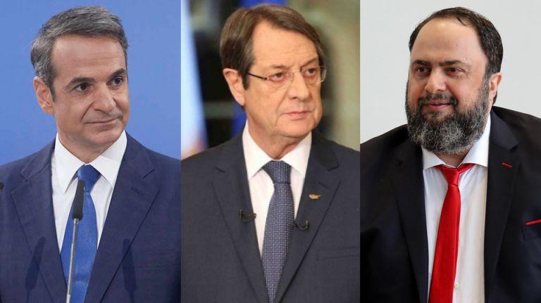 AHEPA honors Greek PM Mitsotakis, Cyprus President Anastasiades and shipowner Marinakis   tovima.gr