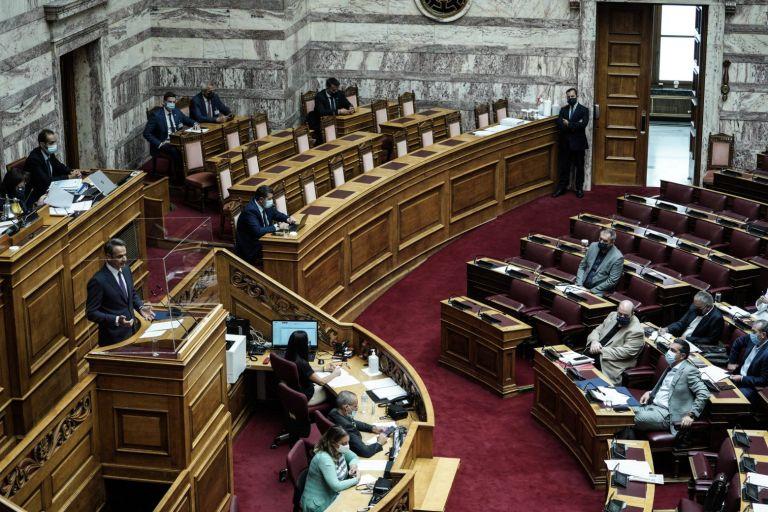 Πόθεν έσχες: Αυτές είναι οι δηλώσεις των πολιτικών | tovima.gr