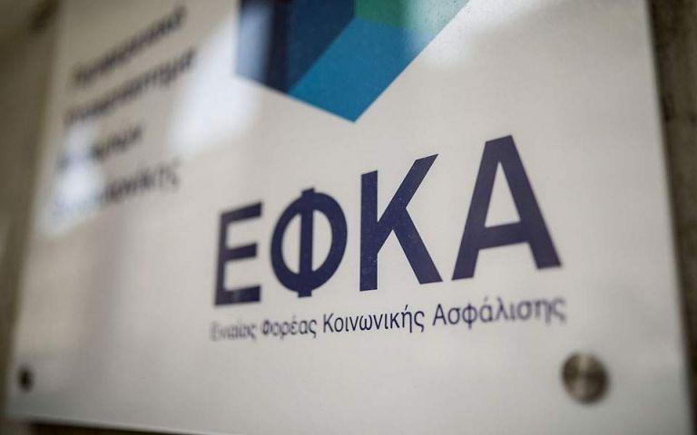 Χατζηδάκης: Παρέμβαση για υποκατάστημα του ΕΦΚΑ Αχαρνών που κατέβασε ρολά χωρίς ενημέρωση | tovima.gr