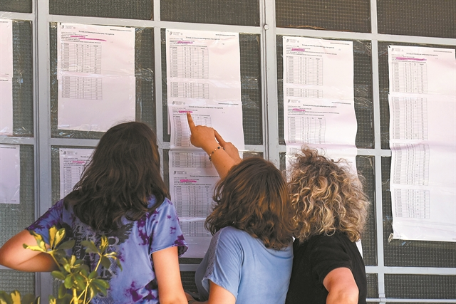 «Χρειαζόμαστε επειγόντως τεχνολογική εκπαίδευση ανώτατου επιπέδου» | tovima.gr