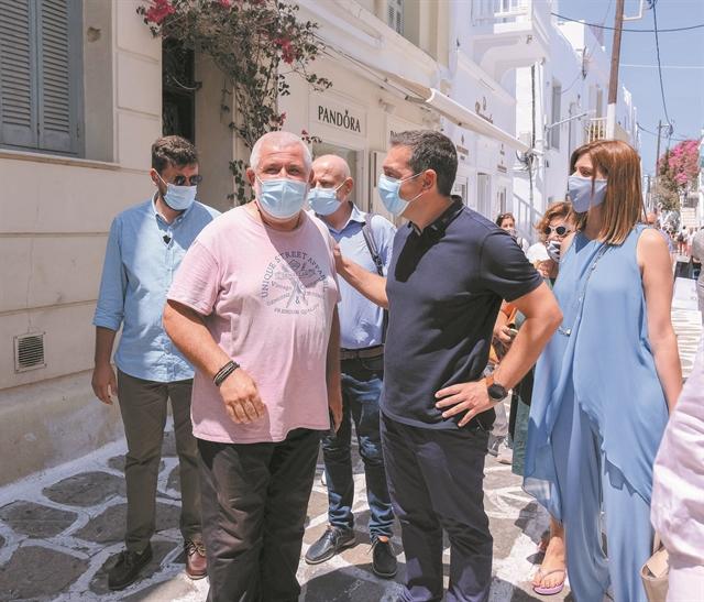 Ο ΣΥΡΙΖΑ συνεχίζει να… ψάχνεται | tovima.gr