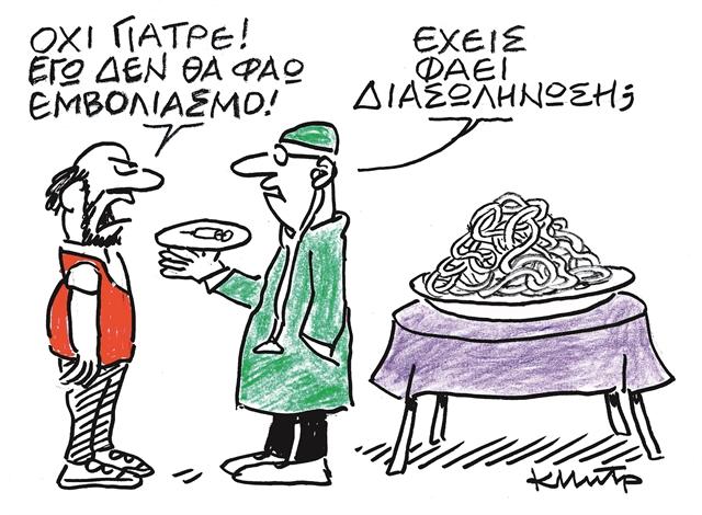 Βηματοδότης   tovima.gr