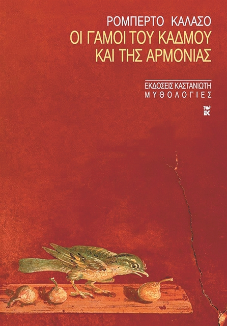Τα βιβλία του στα ελληνικά   tovima.gr