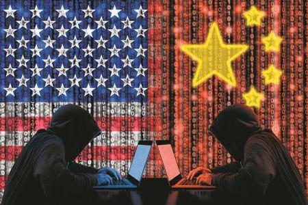 Ψυχρός Πόλεμος Δύσης – Κίνας για τις επιθέσεις στον κυβερνοχώρο | tovima.gr
