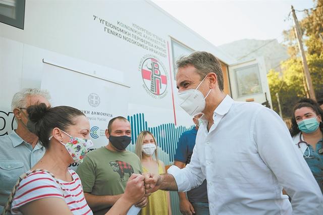 Αγωνία για εμβολιασμούς και τουρισμό | tovima.gr