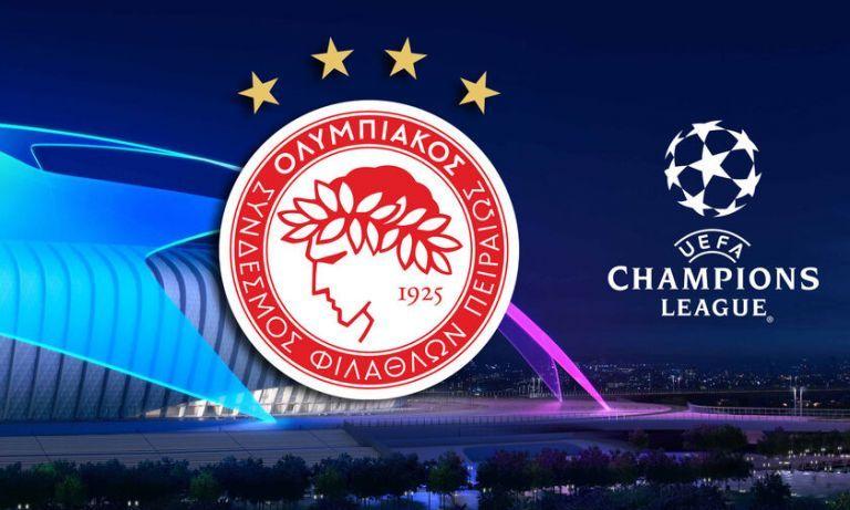 Live – Η κλήρωση του Ολυμπιακού στα play off του Champions League | tovima.gr