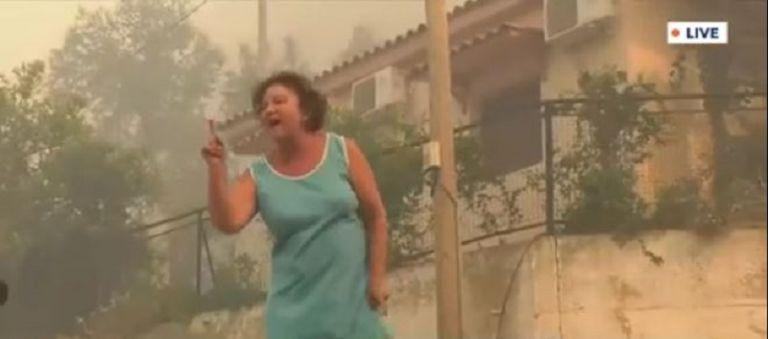 Μαρτυρία γυναίκας στην Αρχαία Ολυμπία – «Δεν μας βοήθησαν, οι κάτοικοι έσβησαν τη φωτιά»   tovima.gr