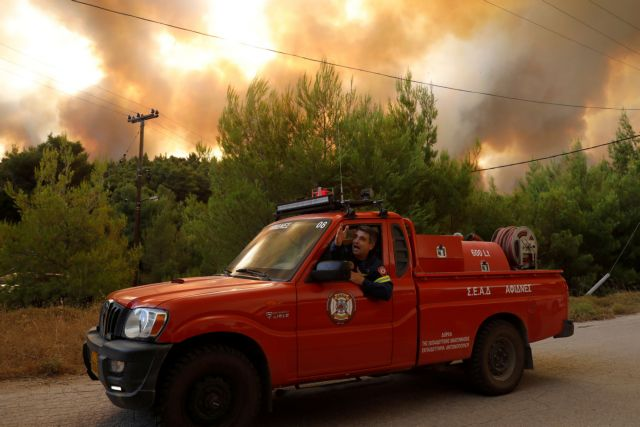 Μήνυμα του 112 για τις φωτιές στην Ελλάδα – «Πολύ υψηλός κίνδυνος πυρκαγιάς τις επόμενες μέρες» | tovima.gr