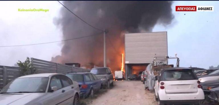 Εκρήξεις σε μάντρα αυτοκινήτων στις Αφίδνες | tovima.gr