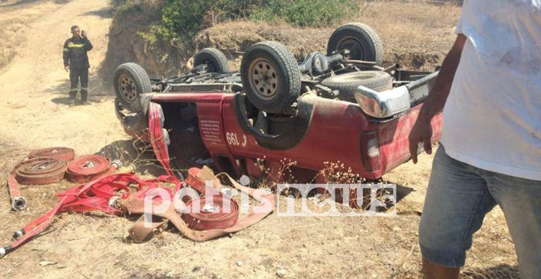 Φωτιά στην Ηλεία: Ανετράπη πυροσβεστικό όχημα – Ενας τραυματίας πυροσβέστης | tovima.gr