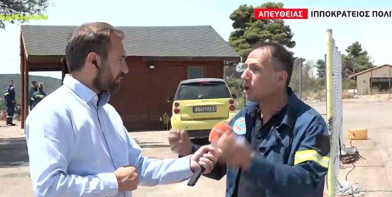 Καταγγελία από εθελοντή πυροσβέστη στο MEGA – «Επιχειρούμε τόσες μέρες και δεν έχουμε νερό» | tovima.gr