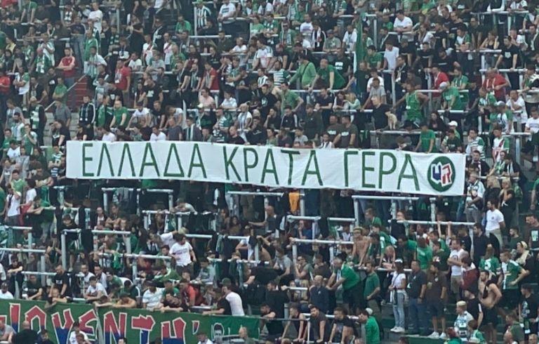 Συγκλονίζουν οι οπαδοί της Ραπίντ Βιέννης – «Ελλάδα, κράτα γερά»   tovima.gr