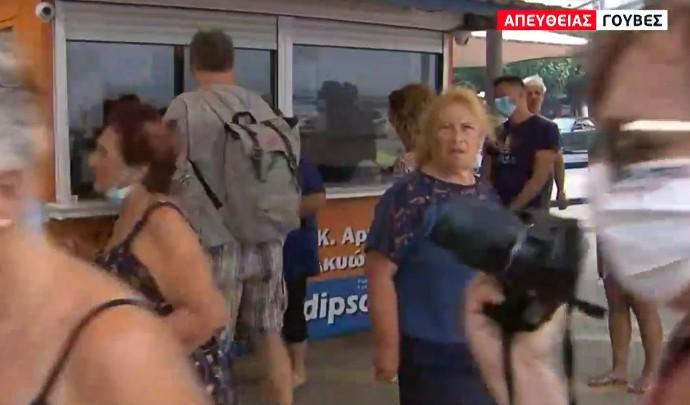 Εύβοια – Επί ώρες τους έβαζαν να πληρώνουν εισιτήριο στο ferry boat – Αργότερα «θυμήθηκαν» να δώσουν… ελευθέρας | tovima.gr