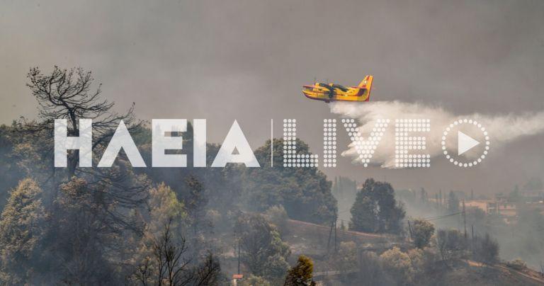 Ηλεία – Δύο οι εστίες φωτιάς το πρωί της Κυριακής – Ολονύχτια η μάχη με τις φλόγες   tovima.gr
