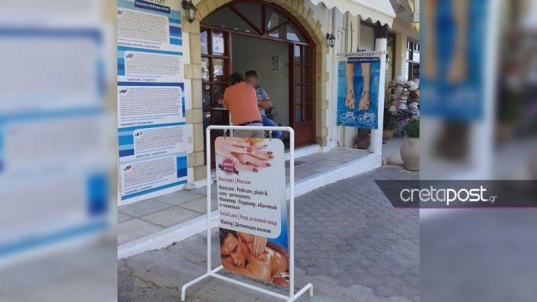 Κρήτη – Σοκ για τη γυναικοκτονία στο Ρέθυμνο – Ποιοι λόγοι όπλισαν το χέρι του δράστη | tovima.gr
